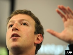 Mark Zuckerberg, the CEO of Facebook