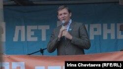 Митинг на пушкинской площади в День флага России