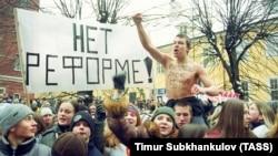 Проблема русских школ возникает не впервые. Так протестовали против расширения обучения на латышском языке еще в 2004 году