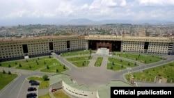 Здание Минобороны Армении в Ереване (архив)