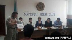 Прес-конференція активістів в Алмати, 30 травня 2016 року