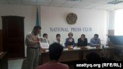 Пресс-конференция участников комитета «Араша», созданного активистами для защиты арестованных в связи с «земельным вопросом». Алматы, 30 мая 2016 года.