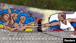 Симферопольское графити