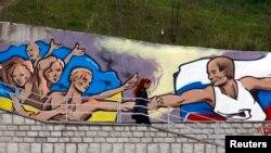Уличное граффити в Симферополе