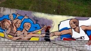 Graffiti cu Putin in Simferopol, Crimeea.