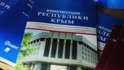 Знают ли крымчане о российском «Дне конституции»? (видео)