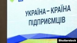 Конференція «Бізнес-стратегія 2016». Одеса, 8 грудня 2016 року