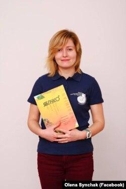 Олена Синчак, авторка підручника «Яблуко» (вищого рівня) з вивчення української як іноземної