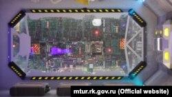 Космічний музей-готель в Алушті
