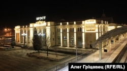 Вакзал Брэст-Цэнтральны. Аўтар: Алег Грыцавец