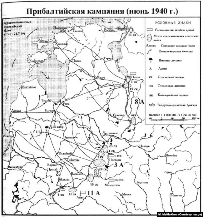 Захоплення країн Балтики в 1940 році, карта з книги Мельтюхова «Втрачений шанс Сталіна»
