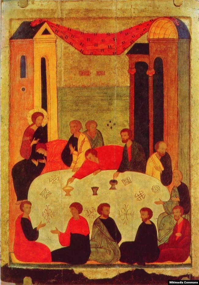 Ікона «Таємна вечеря» (остання чверть XIV-го–початок ХVI століття) в Національному музеї «Київська картинна галерея»