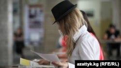 Бишкектеги Жогорку окуу жайлардын биринде тартылган сүрөт. 10-июль, 2013.