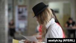 Бишкектеги ЖОЖдордун бирине документ тапшырып жаткан абитуриент. 2013-жыл