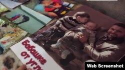 Emil Cemadenovnıñ balaları babalarınen beraber çıqqan fotolarını köstereler