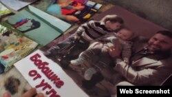 Діти Еміля Джемаденова показують фото з татом