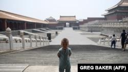 """Beijing, fostul palat imperial """"Orașul interzis"""", aprilie 2020."""
