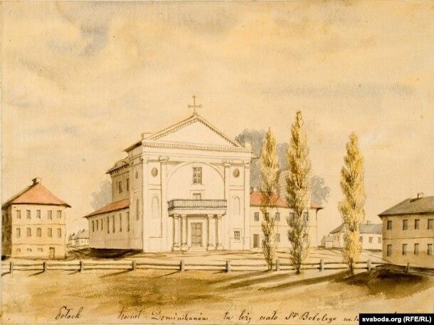 Від на дамініканскі касьцёл з малюнку Напалеона Орды ў 1875 годзе