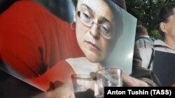 На акции памяти Анны Политковской (архивное фото)