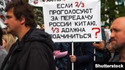 Під час акції протесту проти програми реновації в Москві, 27 травня 2017 року