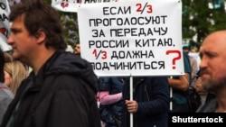 Акція протесту в Москві, 27 травня 2017 року (ілюстраційне фото)