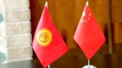 Кытайда кыргыздарды жыйган Бакдөөлөт