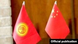 Государственный флаг Кыргызстана и Китая.