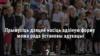 «Беллегпрам» анансаваў адзіны стандарт формы для ўсіх школьнікаў. Мінадукацыі: «Толькі сазгоды бацькоў»