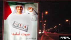 دولت مرکزی امارات متحده عربی ابراز اميدواری کرده است که اين انتخابات نخستين قدم برای برگزاری انتخاباتی وسيع تر برای گزينش نيمی از اعضای شورای اتحاد وطنی و توسط همه شهروندان امارات است.