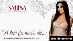 «Eurovision 2012» yarışmasında Azərbaycanı təmsil edəcək Səbinə Babayeva