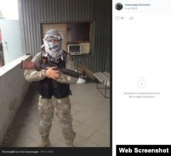 Фото со страницы «ВКонтакте» Александра Илютенко