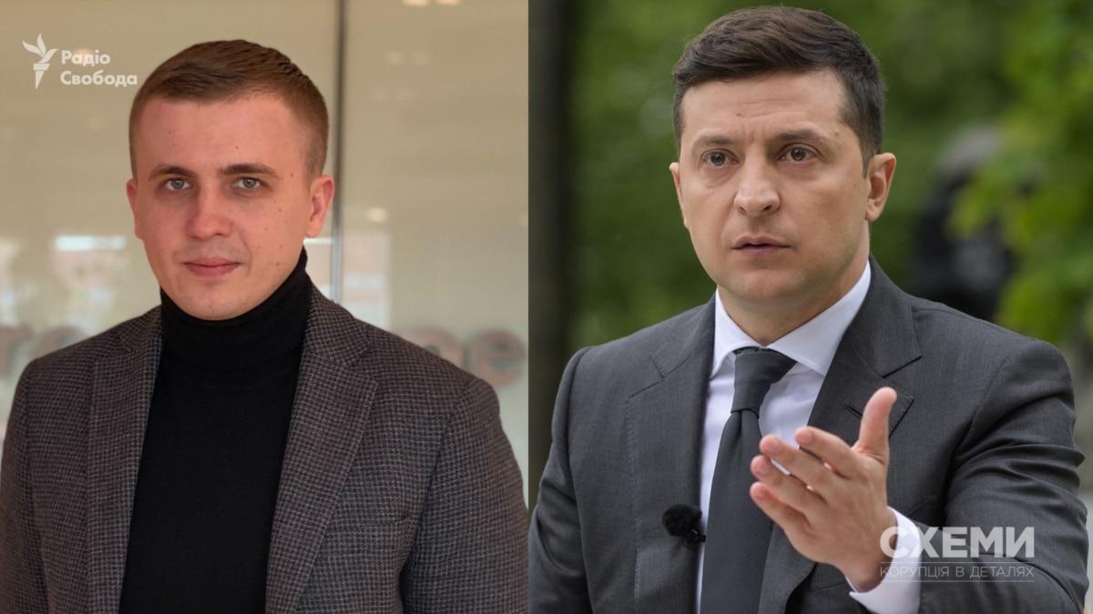 Зеленский пожаловался на журналиста «Схем» – редакция напоминает, что работает в интересах общества, а не власти
