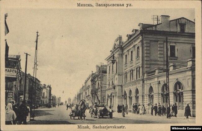 Менск, вуліца Захараўская. Палац Чапскага