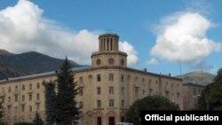 Армения - вид города Ванадзор