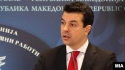 Министерот за надворешни работи на Република Македонија, Никола Попоски