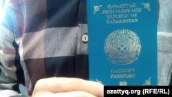Қазақстан азаматы паспортының мұқабасы.