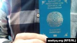 Қазақстан Республикасы азаматы паспортының мұқабасы. (Көрнекі сурет)