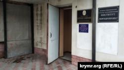 Офис ГУП «Севастопольгаз» располагается в нескольких комнатах дома №17 по проспекту Генерала Острякова
