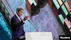 U.S. Secretary of State John Kerry made his remarks at a conference in Egypt's Red Sea resort town of Sharm El-Sheikh.