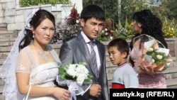 A Kyrgyz wedding (file photo)