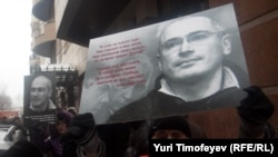 Mikhail Khodorkovsky's supporters protest the businessman's lengthy imprisonment.