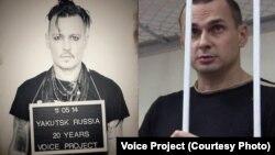 Двойной портрет Джонни Деппа и Олега Сенцова