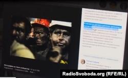 Скрін зі сторінки спільноти «Типичный Донецк» у соціальній мережі «Вконтакте»