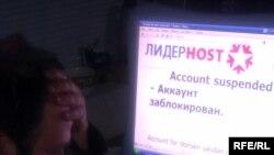 Сегодня оппозиция Южной Осетии была взбудоражена известием о том, что оппозиционные югоосетинские интернет-сайты не функционируют