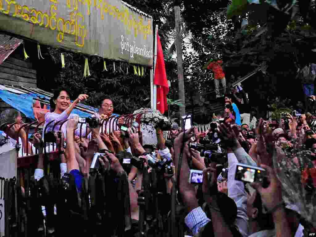 هواداران آن سان سو چی