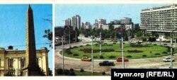 Москольцо в Симферополе, 1986 год