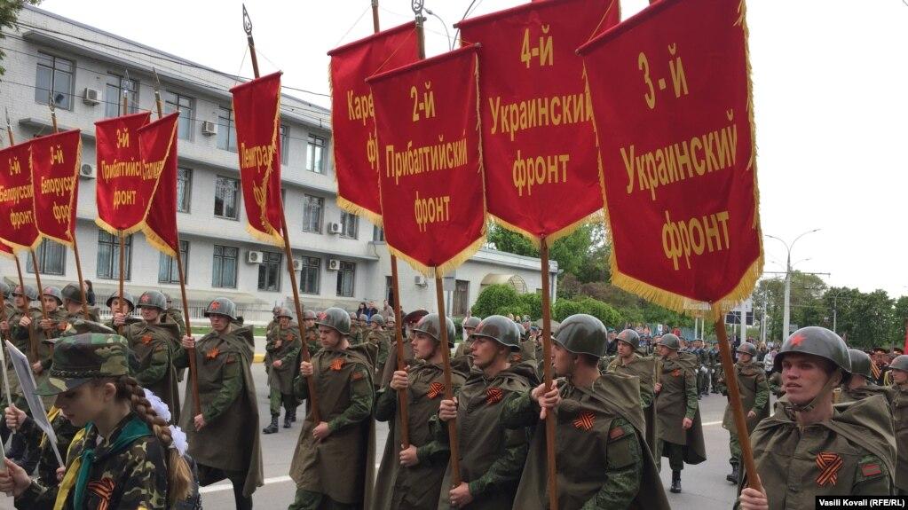Ziua Victoriei (Deni Pobedî) la Tiraspol