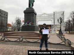 Пикет в поддержку Гаджиева в Москве