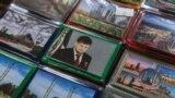 Изображение главы Чечни Рамзана Кадырова, архивное фото