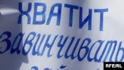 Татар зыялысын милли төбәк компоненты мәсьәләсе борчый.